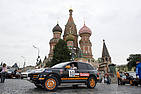 Porsche Cayenne in front of the Kremlin